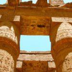 Electronic Travel Authorization to enter Egypt
